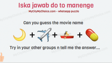 Iska jawab do to manenge... Guess the movie name 🌙 + ✈+ 🚣 + 💊 Try in your other groups n tell me answer
