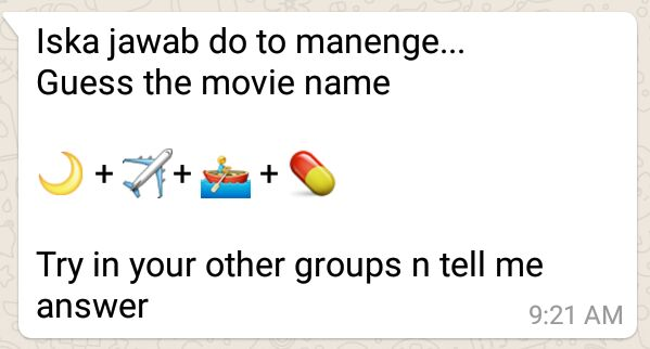 Iska jawab do to manenge guess the movie name mcmc plus for What was the name of that movie