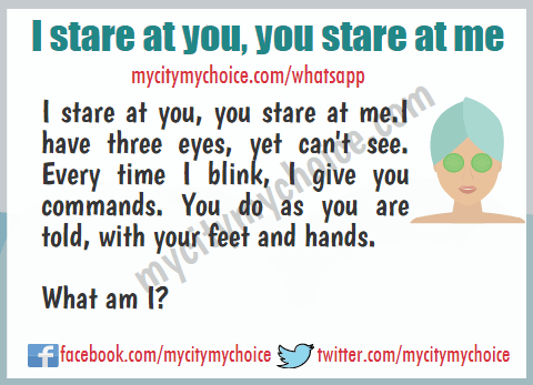 I stare at you, you stare at me