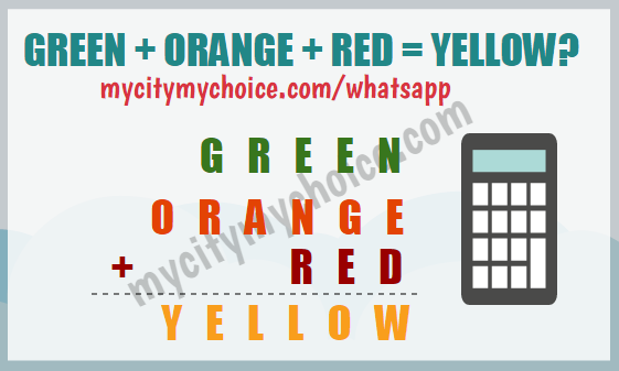 GREEN + ORANGE + RED = YELLOW?