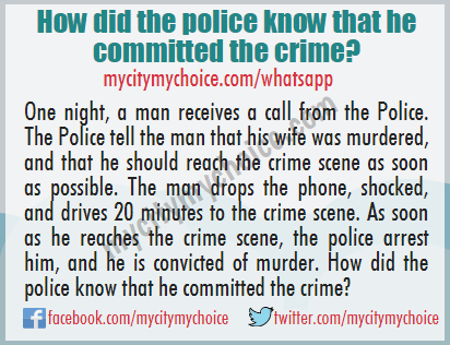 How did the police know that he committed the crime?