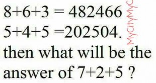 Then what will be the answer of 7+2+5? 5+3+2 = 151012 9+2+4 = 183662 8+6+3 = 482466 5+4+5 = 205504 Only 2% of people are able to solve this.