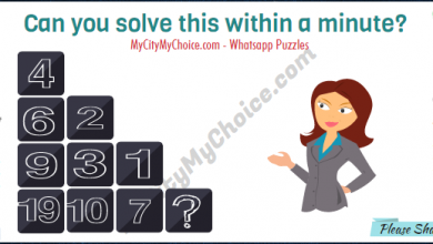 Can you solve this within a minute? 4 6 2 9 3 1 19 10 7 ?