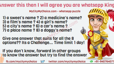 Answer this Then i will agree you are whatsapp King: 👍 1) a sweet's name ? 2) a medicine's name? 3) a film's name ? 4) a girl's name? 5) a city's name ? 6) a car's name ? 7) a place name ? 8) a doggy's name ? Give one answer that suits for all the 8 options ?? Its a Challenge.....😉. Time limit⏳: 1 day!🕛 If you don't know forward in other groups to know the answer but try to find the answer