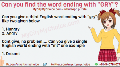 """Can you give a third English word ending with """"gry"""" like two given below 1. Hungry 2. Angry Cant give, no problem.... Can you give a single English world ending with """"mt"""" one example 1. Dreamt"""