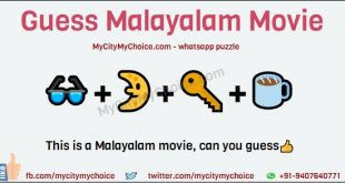GUESS THE MOVIE 👓+🌛+🔑+☕ Challenge👍 Clue : Malayalam Movie