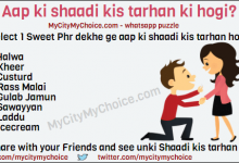 Select 1 Sweet Phr dekhe ge aap ki shaadi kis tarhan hogi? 1 Halwa 2 Kheer 3 Custurd 4 Rass Malai 5 Gulab Jamun 6 Sawayyan 7 Laddu 8 Icecream Share with your Friends and see unki Shaadi kis tarhan hogi?