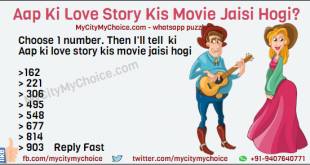 Choose 1 number. Then I'll tell u that k. Aap ki love story kis movie jaisi hog