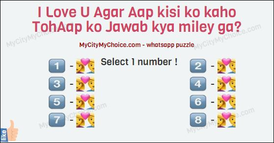 I Love U Agar Aap kisi ko kaho Toh Aap ko Jawab kya miley ga? Select 1 number ! 1-? 2-? 3-? 4-? 5-? 6-? 7-? 8-?