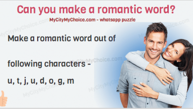 Make a romantic word out of following characters - u, t, j, u, d, o, g, m