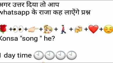 Uttar diya to whatsapp ke raja kahalayenge