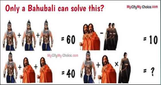 Only a Bahubali can solve this?