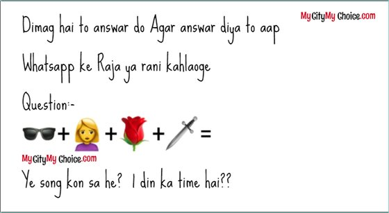 Dimag hai to answar do Agar answar diya to aap Whatsapp ke Raja ya rani kahlaoge Question:- 🕶+🙎+🌹+🗡= Ye song kon sa he? 1 din ka time hai⏱⏱
