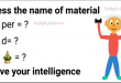 Guess the name of material