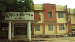 Kharsia Civil Hospital