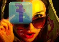Facebook Gyan