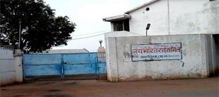 Jai Bharat Rice mill