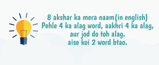 8 akshar ka mera naam(in english)