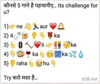 कौनसे 5 गाने है पहचानीए.. Its challenge for u?