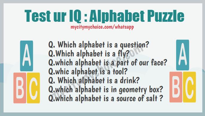 Test ur IQ : Alphabet Puzzle