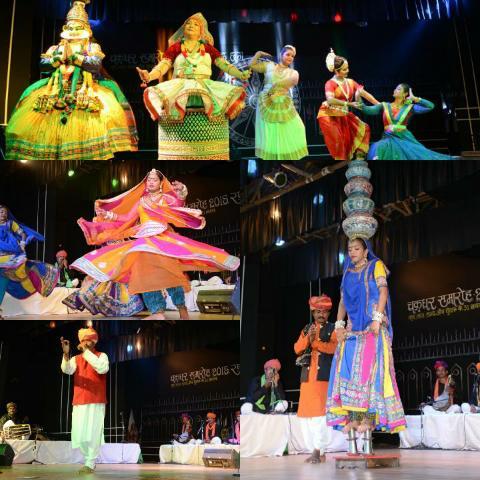 चक्रधर समारोह (Chakradhar Samaroh)