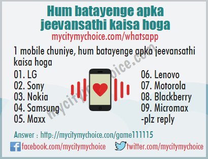 Whatsapp Game : Hum batayenge apka jeevansathi kaisa hoga