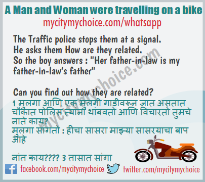 A Man and Woman were travelling on a bike - Whatsapp Puzzle