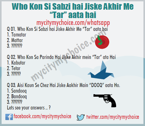 "Who Kon Si Sabzi hai Jiske Akhir Me ""Tar"" aata hai - Whatsapp Puzzle"