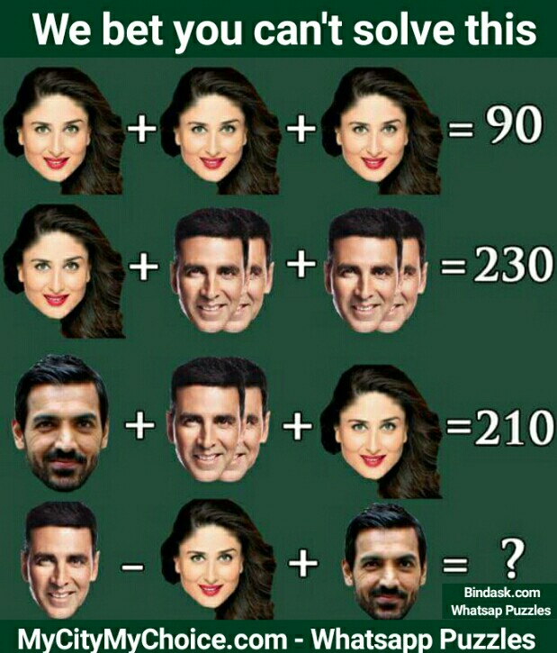 We bet you cant solve this.