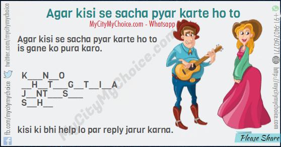 Agar kisi se sacha pyar karte ho to is gane ko pura karo. K_n_o _ht_gti_a jnt s__ sh_ kisi ki bhi help lo par reply jarur karna