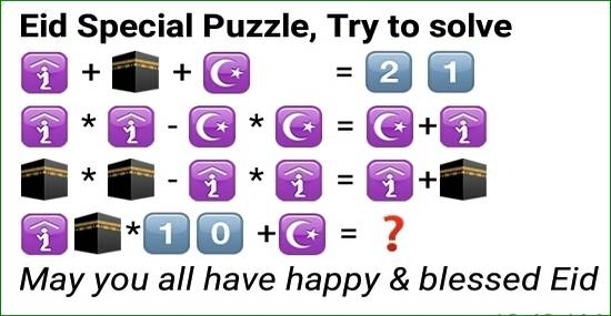 Eid Special Puzzle, Try to solve 🛐 + 🕋 + ☪ = 2⃣ 1⃣ 🛐 🛐 - ☪ ☪ = ☪+🛐 🕋 🕋 - 🛐 🛐 = 🛐+🕋 🛐🕋*1⃣0⃣ +☪ = ❓ May you all have happy & blessed Eid