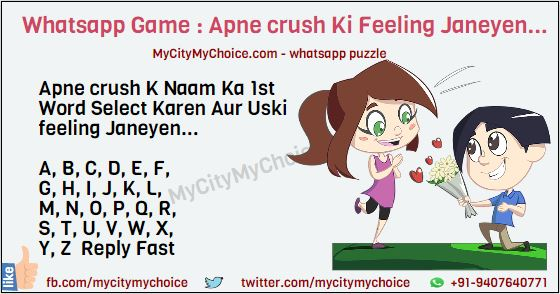 Apne Crush K Naam Ka 1st Word Select Karen Aur Uski Feeling Janeyen... A, B, C, D, E, F, G, H, I, J, K, L, M, N, O, P, Q, R, S, T, U, V, W, X, Y, Z Reply Fast