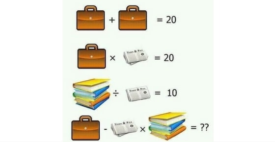Not many people can solve this