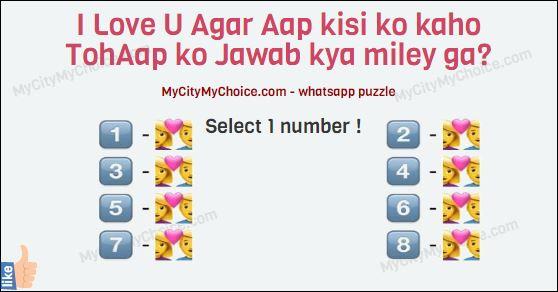 I Love U Agar Aap kisi ko kaho Toh Aap ko Jawab kya miley ga? Select 1 number ! 1-? 2-? 3-? 4-? 5-? 6-? 7-? 8-?