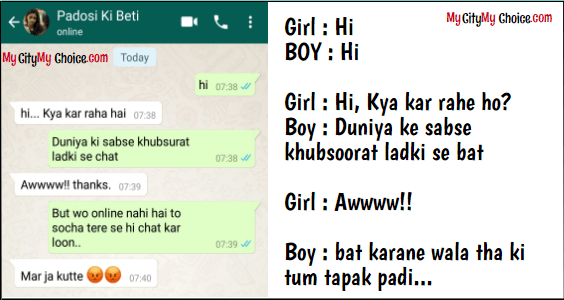 Funny Whatsapp Chat Bwtween boys and girls