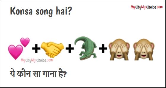 💕+🤝+🐊+🙈🙈 = konsa song hai?