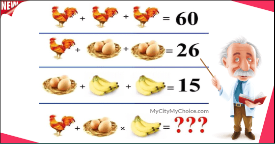 Trending : Cock, Egg and Banana Puzzle | Puzzle Answer